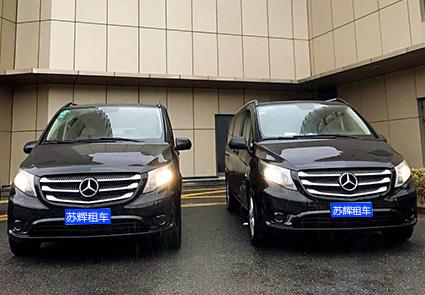 title='奔驰V260'